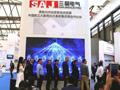 SAJ Solar Academy SNEC bejelentése