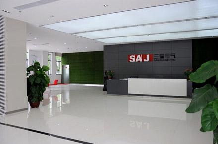 SAJ épület aulája
