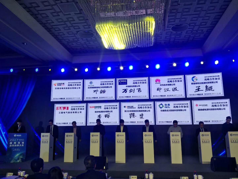 Kína legmeghatározóbb napelemes cégei 2017-ben