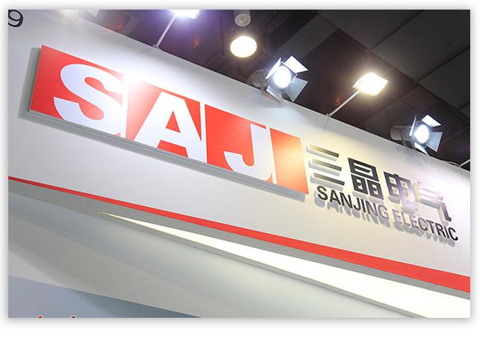 SAJ Electric cégbemutatás